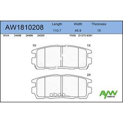 Колодки тормозные задние (AYWIparts) AW1810208