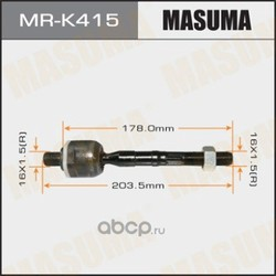 Тяга рулевая (Masuma) MRK415