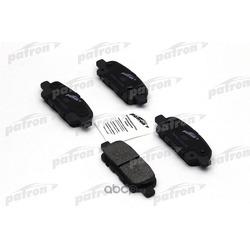 Колодки тормозные дисковые задн INFINITI: FX 03-, NISSAN: X-TRAIL 01- (PATRON) PBP1693