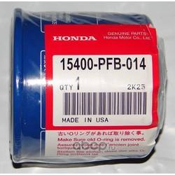 Масляный фильтр (HONDA) 15400PFB014