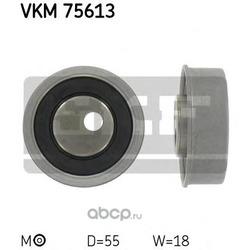 Натяжной ролик, ремень ГРМ (Skf) VKM75613