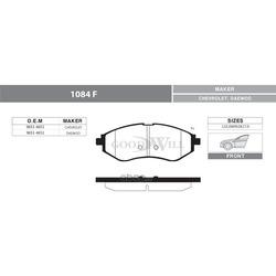 Колодки тормозные дисковые передние, комплект (Goodwill) 1084F