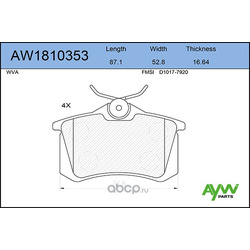 Колодки тормозные задние (AYWIparts) AW1810353