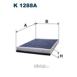 Фильтр салонный Filtron (Filtron) K1288A