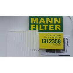 Фильтр салона (MANN-FILTER) CU2358
