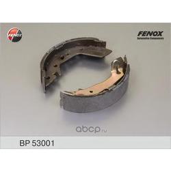 КОЛОДКИ ТОРМОЗНЫЕ БАРАБАННЫЕ FENOX (FENOX) BP53001