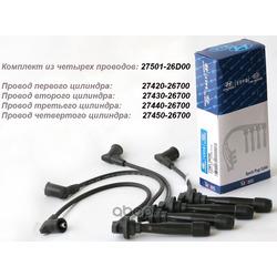 ПРОВОДА СВЕЧНЫЕ ВЫСОКОВОЛЬТНЫЕ (Hyundai-KIA) 2744026700