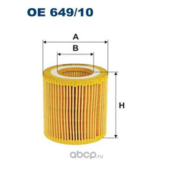 Масляный фильтр (Filtron) OE64910