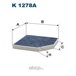 Фильтр салонный Filtron (Filtron) K1278A