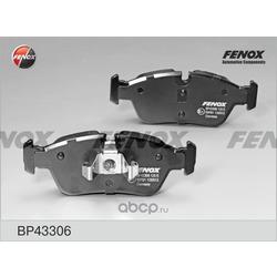 Комплект тормозных колодок, дисковый тормоз (FENOX) BP43306