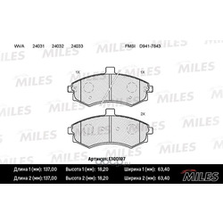 Колодки тормозные HYUNDAI ELANTRA/MATRIX 1.5-2.0 00- передние (Miles) E100197