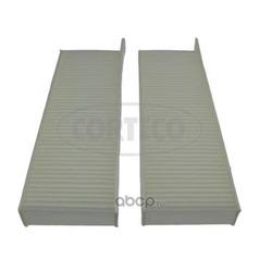 Фильтр, воздух во внутреннем пространстве (Corteco) 80000839