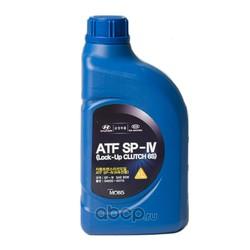 Масло трансмиссионное синтетическое ATF SP-IV 75W, 1L (Hyundai-KIA) 0450000115