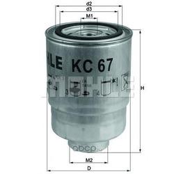 Топливный фильтр (Mahle/Knecht) KC67