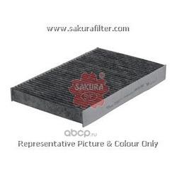 Фильтр салона угольный (Sakura) CAC21060