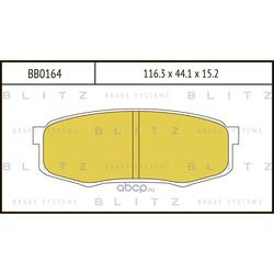 Колодки тормозные дисковые (Blitz) BB0164