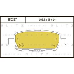 Колодки тормозные дисковые (Blitz) BB0267