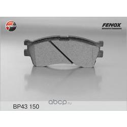 КОЛОДКИ ТОРМОЗНЫЕ ДИСКОВЫЕ FENOX (FENOX) BP43150