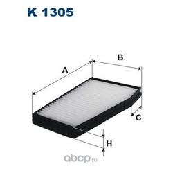 FILTRON Фильтр салонный (Filtron) K1305