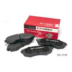 Тормозные колодки дисковые передние (Ween) 1511119