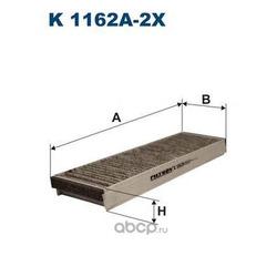 Фильтр салонный Filtron (Filtron) K1162A2X