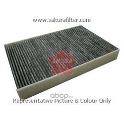 Фильтр салонный угольный (Sakura) CAC18200