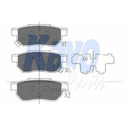 Комплект тормозных колодок, дисковый тормоз (kavo parts) KBP2007