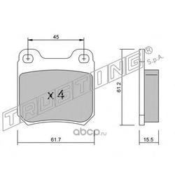 Комплект тормозных колодок, дисковый тормоз (Trusting) 2840