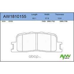Колодки тормозные передние (AYWIparts) AW1810155