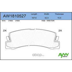 Колодки тормозные передние (AYWIparts) AW1810527