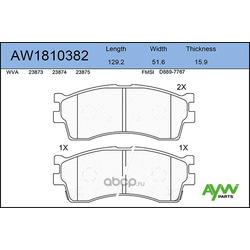 Колодки тормозные передние (AYWIparts) AW1810382
