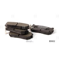 Колодки дисковые (HOLA) BD852