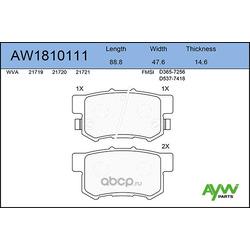 Колодки тормозные задние (AYWIparts) AW1810111