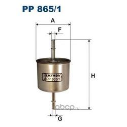 Фильтр топливный Filtron (Filtron) PP8651