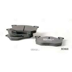 Колодки тормозные, комплект, передние (HOLA) BD868