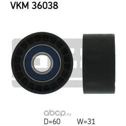 Паразитный / ведущий ролик, поликлиновой ремень (Skf) VKM36038