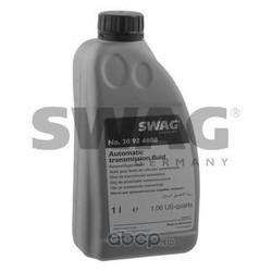 Масло автоматической коробки передач (Swag) 30934608