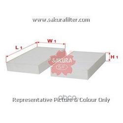 Фильтр салона комплект (Sakura) CA26120S