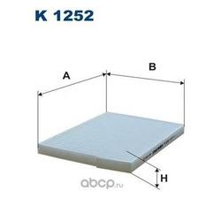 Фильтр салонный Filtron (Filtron) K1252