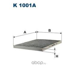 Фильтр салонный Filtron (Filtron) K1001A