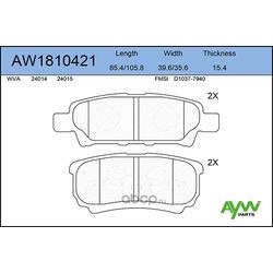 Колодки тормозные задние (AYWIparts) AW1810421