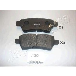 Комплект тормозных колодок, дисковый тормоз (Japanparts) PP130AF
