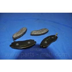 Комплект тормозных колодок (Parts-Mall) PKA007