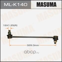 СТОЙКА СТАБИЛИЗАТОРА (Masuma) MLK140