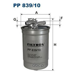 Фильтр топливный Filtron (Filtron) PP83910