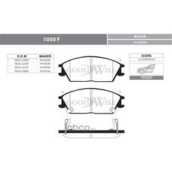 Колодки тормозные дисковые передние, комплект (Goodwill) 1050F