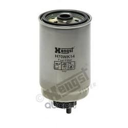 Топливный фильтр (Hengst) H70WK14
