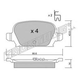 Комплект тормозных колодок, дисковый тормоз (Trusting) 5570