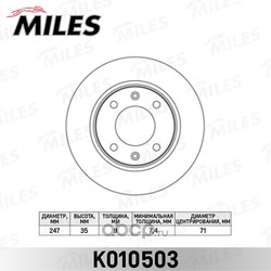 Диск тормозной CITROEN BERLINGO/C2/C3/C4/PEUGEOT 307/PARTNER задний D=247мм. (Miles) K010503