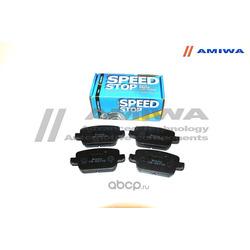 Колодки тормозные дисковые задние (Amiwa) CD01732